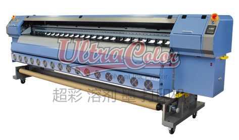 Blueprint konica 512i c8k flex printing machine dealer digital flex printing machine manufacturer malvernweather Choice Image